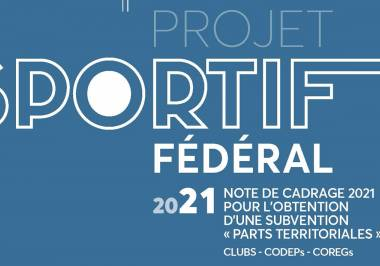 PSF 2021