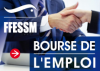 Logo Bourse de l'emploi